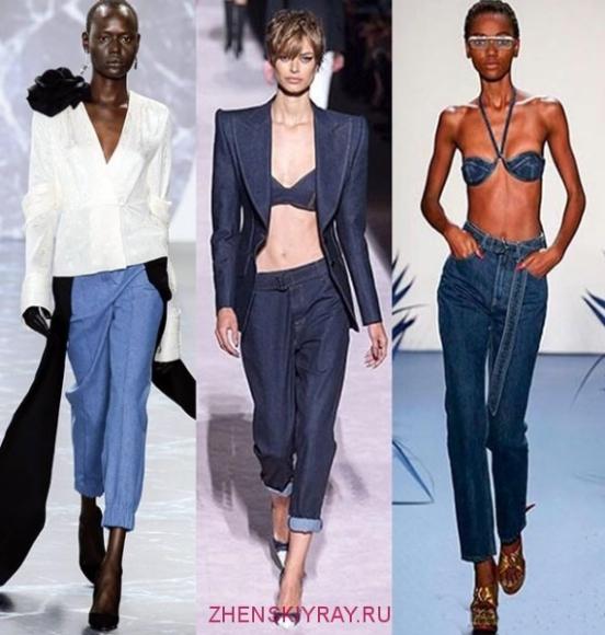 модные тенденции джинсы