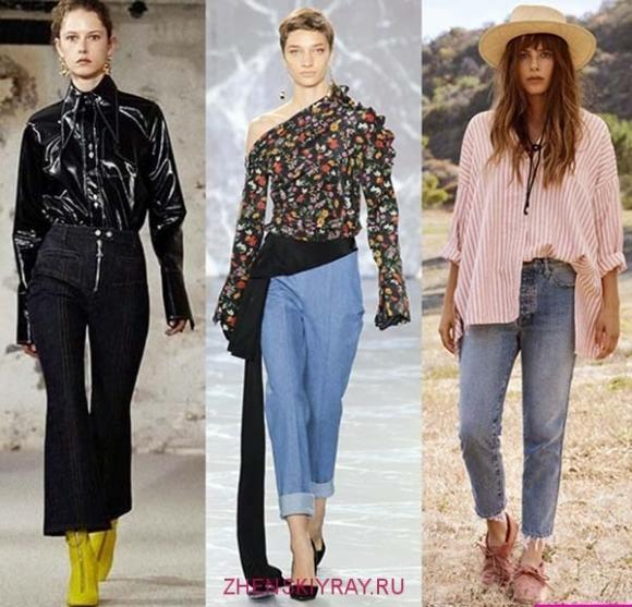 джинсы с блузками
