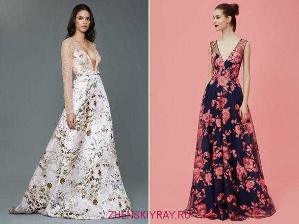 moda-2017-vyrezy