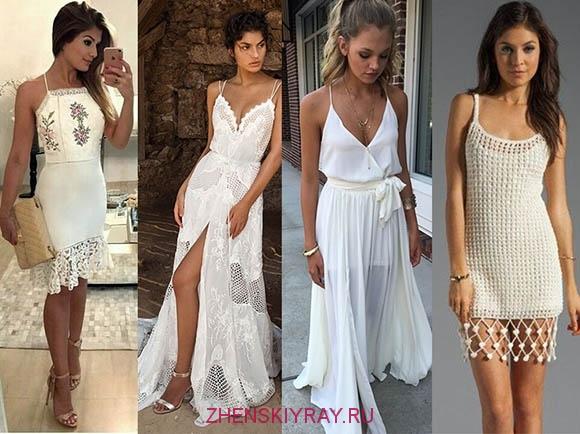 белое платье сарафаны
