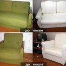инструкция по ремонту кожаной мебели