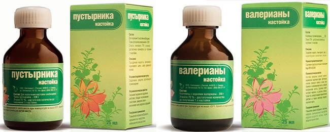 Валерьянка в таблетках: инструкция по применению, как ...