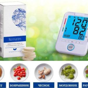 Норматен лекарственный препарат для нормализации артериального давления