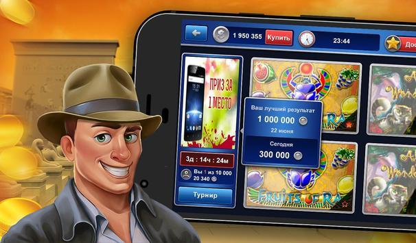 магнит казино играть регистрация