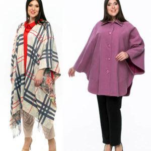 мода leshar 2020-2021 для полных женщин