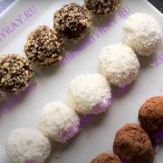пп рецепты конфет из орехов и сухофруктов