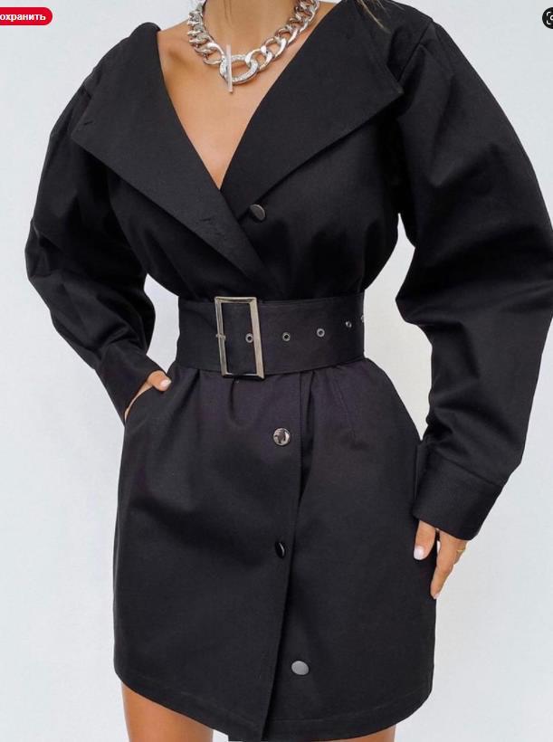 мода 2021 тренч пальто