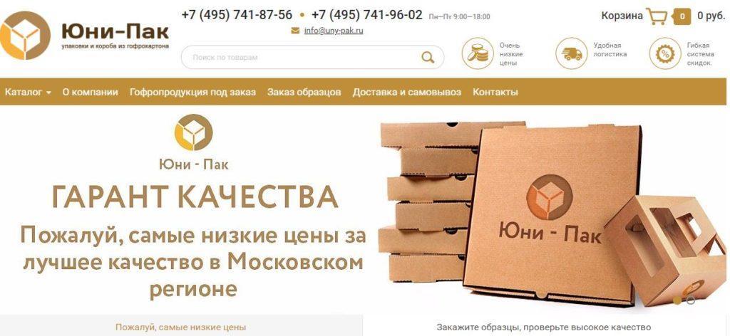 упаковка из гофрокартона для пиццы и кондитерских изделий плюсы