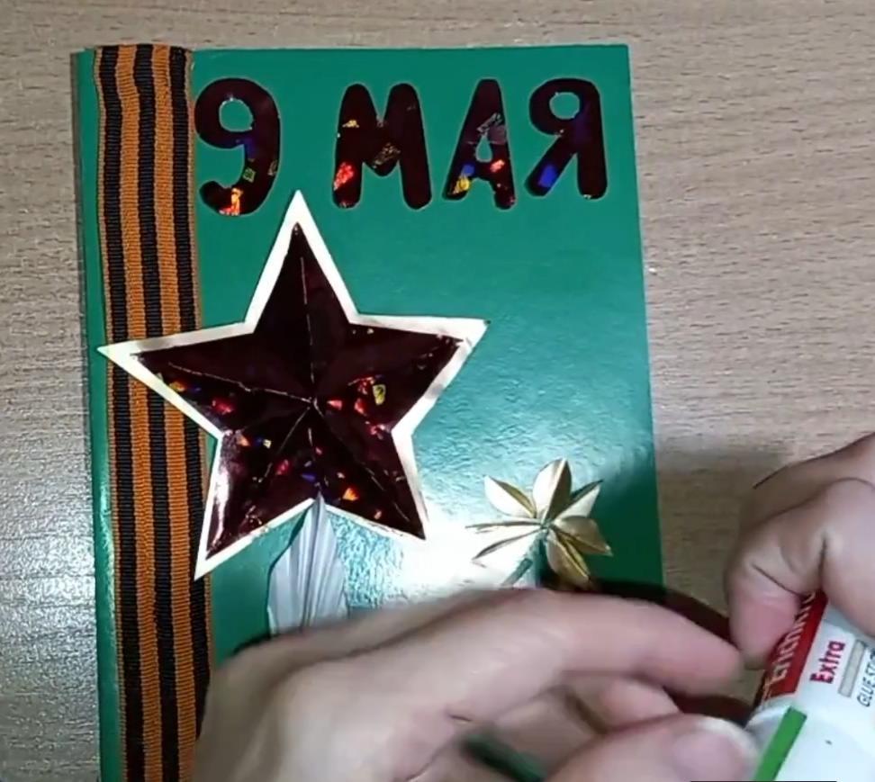 Также вырезаем из цветной бумаги 9 мая и приклеиваем на открытку
